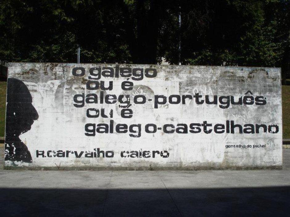 Orgullo Gallego