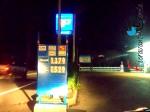 Pompa di benzina Four Roses